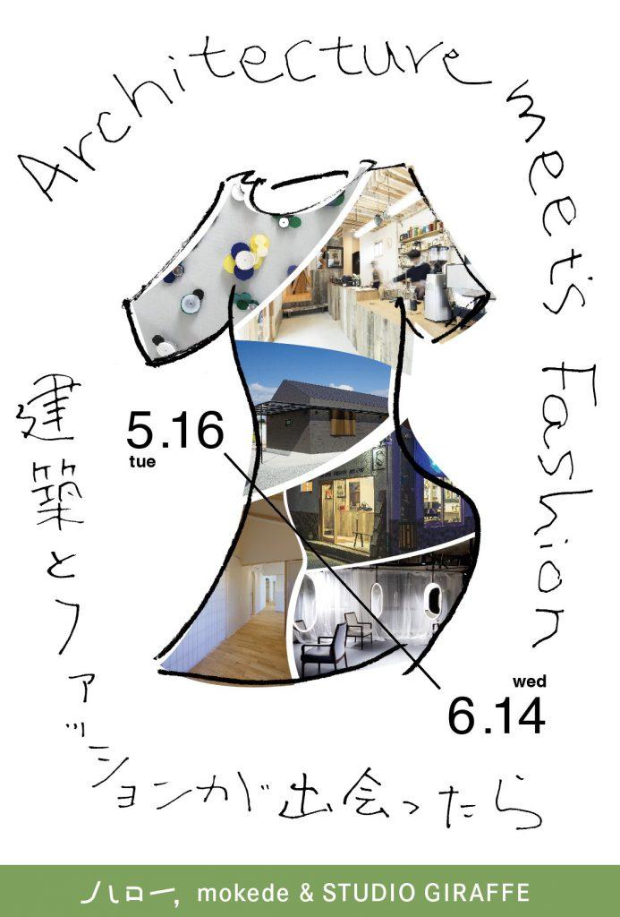 スクリーンショット 2017-05-22 11.25.19